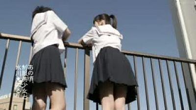 あの頃、制服美少女と。/水川えみる