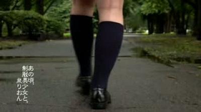 あの頃、制服美少女と。/泉りおん