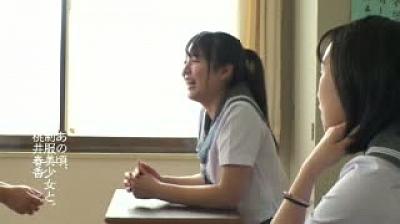 あの頃、制服美少女と。/桃井春香