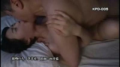 接吻のち、孕ませ。/向井藍