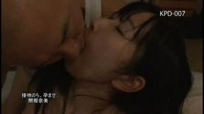 接吻のち、孕ませ。/関根奈美