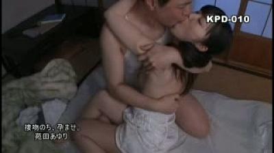 接吻のち、孕ませ。/苑田あゆり