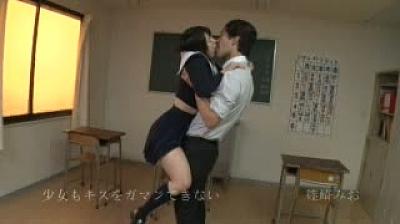 少女もキスをガマンできない/篠崎みお