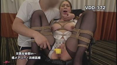 W脅迫スイートルーム 女医&秘書in…/橘メアリー 浜崎真緒
