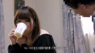 友カノの寝取り顔を黙って売ってます/福山美佳