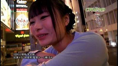 1000人接吻 完全版/なつめ愛莉