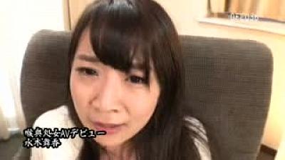 喉奥処女 AV Debut!!/水木舞香