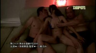 熟シャッ!! 熟女を溺愛するカタチ/一条綺美香