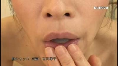 熟シャッ!! 熟女を溺愛するカタチ/古川祥子