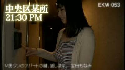 M男クンのアパートの鍵、貸します。/宝田もなみ