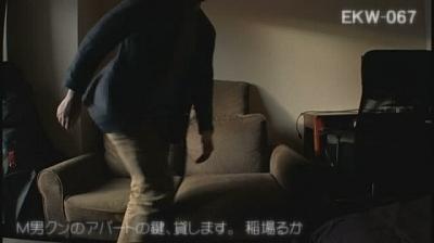 M男クンのアパートの鍵、貸します。/稲場るか