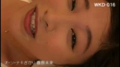 オ・ン・ナ♀ざかり/春原未来