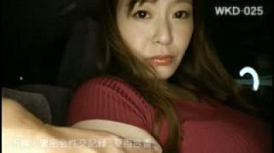 不倫人妻密会性交記録/葵百合香