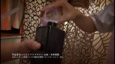 性感暴発エビ反りアクメサロン/水野朝陽