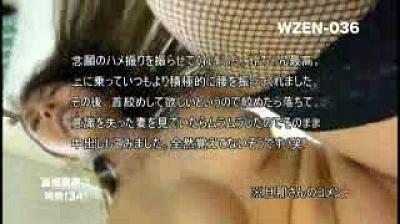 盗撮家族 3/