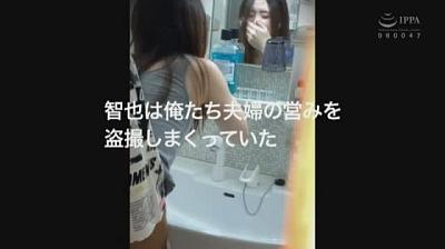 盗撮家族 5/山本日向子